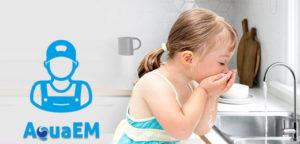 Сервисное обслуживание систем водоподготовки коттеджей, квартир, домов