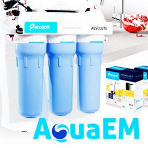 Пятиступенчатая система очистки воды серии Ecosoft MO 5-50 с обратным осмосом