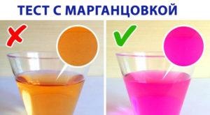 Вода с марганцовкой